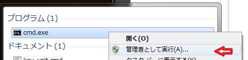 disable_net2